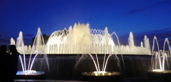 Fontaine Magique Montjuïc