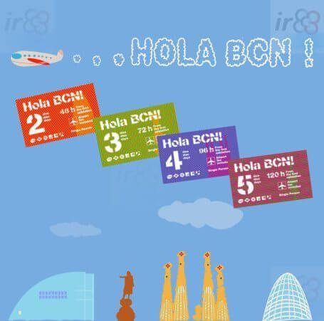 Hola BCN 3 jours