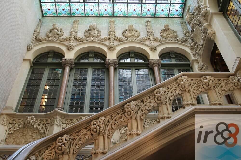 billets Palais Baron de Quadras